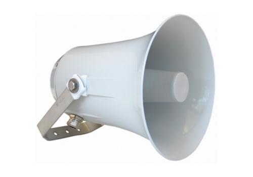 atex ruporen govoritel dnh - Pro Audio