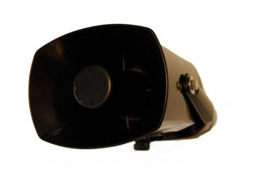 atex ruporen govoritel dnh 1 - Pro Audio