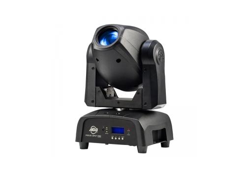 focusspotonejpg.jpg 5 - Pro Audio