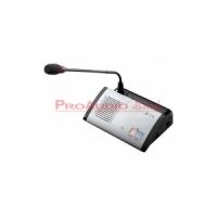 Безжични делегатски устройства и микрофони