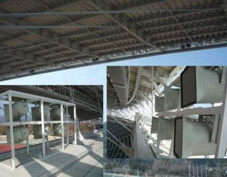 озвучителни тела за спортни обекти стадиони и зали
