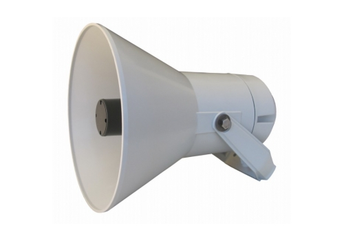 termoustoichiv ruporen govoritel dnh hp20 0 - Pro Audio